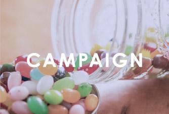UTENAのキャンペーン